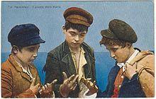 Play around the globe -- Morra (game) - Wikipedia, the free encyclopedia