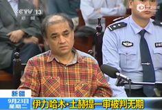 Intelectual uigur sentenciado à prisão perpétua na China por pensar | #Assimilaçãoétnica, #Ativismo, #Colonialismo, #Dissidência, #IlhamTohti, #LuChen, #MatthewRobertson, #Muçulmano, #PartidoComunistaChinês, #PolíticaMinoritáriaRepressiva, #PrisãoPerpétua, #Separatismo, #Uigur, #Xinjiang