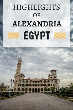 Alexandria Egypt Day Trip: Planning a Day in Alexandria Egypt Egypt Travel, Africa Travel, Places To Travel, Places To See, Travel Destinations, Safari, Library Of Alexandria, Marsa Alam, Travel Goals