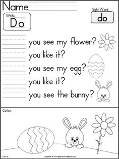 """Read and write the sight word """"do"""", then color the picture."""