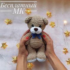 Softies, Plushies, Amigurumi Doll Pattern, Mishka, Handmade Toys, Baby Animals, Free Pattern, Crochet Patterns, Teddy Bear
