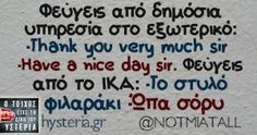 . Funny Greek Quotes, Sarcastic Quotes, Funny Quotes, Funny Memes, Jokes, Funny Shit, Funny Statuses, Clever Quotes, True Words