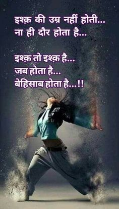 ❤ 👸🏻 👸🏻 Heart Touching Lines Quotes Sms Shayari Best . - ❤ 👸🏻 👸🏻 Heart Touching Lines Quotes Sms Shayari Best Quote & shayri imag - Love Quotes For Her, Cute Love Quotes, Eternal Love Quotes, Disney Love Quotes, Forever Love Quotes, Finding Love Quotes, Love Smile Quotes, Famous Love Quotes, Life Quotes Love