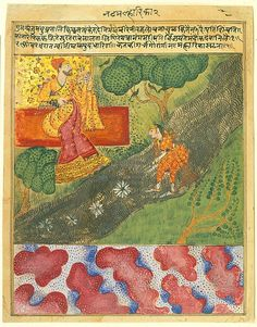 """Nat Malhar: A Woman Splashing Water on Her Lover from the River, late 16th century. Non-Islamic, Hindu. Private Collection, London 
