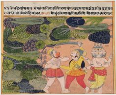 Hanuman attacked by Indrajit in front of Brahma Hanuman, Indian Art, Art Museum, San Diego, Vintage World Maps, Miniatures, Watercolor, Gallery, Miniature Paintings