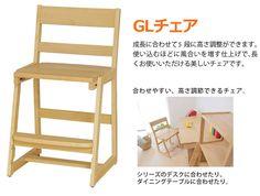 Coco Style 「 GLチェア 」 chair Grow chair / アルダー材 ウレタン塗装 中国製 13,920(送料2,800込)