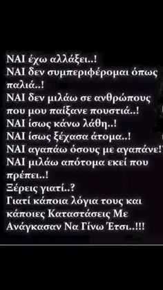 O nai Movie Quotes, Book Quotes, Life Quotes, Funny Greek Quotes, Magic Words, True Words, Beautiful Words, True Stories, Cool Words