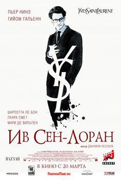 Yves saint laurent francia 2014 direcci n jalil for Xavier dujardin biographie