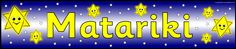 A colour banner for your Matariki (Maori year) classroom display. Classroom Banner, Classroom Displays, Teaching Resources, Classroom Resources, Display Banners, Early Childhood Education, Over The Years, New Zealand, Activities