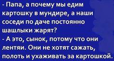 Хочу в лентяи...  (19) Одноклассники