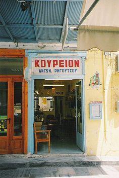 Barbershop in Syros island, Cyclades, Greece Syros Greece, Greece Travel, Travel Europe, Greece Islands, Beautiful Islands, Athens, Vintage Photos, Barbershop, Places