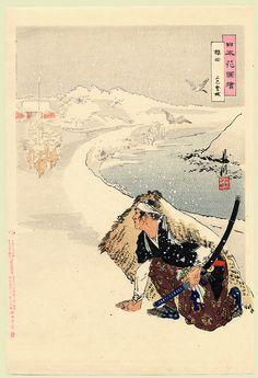 "Ogata Gekkō (尾形月耕, - Assassin - ""Nihon Hana Zue"" (Pictures of Flowers… Japanese Drawings, Japanese Artwork, Japanese Prints, Japan Illustration, Art Occidental, Japanese Woodcut, Japanese Warrior, Japan Painting, Art Asiatique"