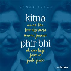 n thaa tire hijr me.n marnaa jaanaa.n - Hijr Poetry Hindi, Poetry Quotes In Urdu, Sufi Quotes, Hindi Quotes On Life, Shyari Quotes, Inspirational Poems In Hindi, Faiz Ahmed Faiz Poetry, Old Love Quotes, Urdu Words With Meaning