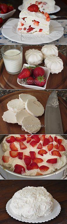Салат день рождения рецепт фото пошагово