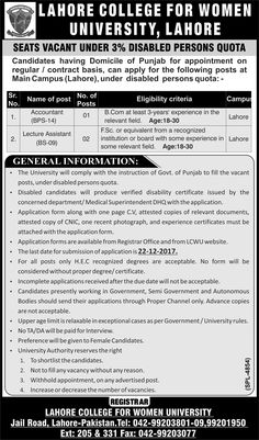 The Indus Health Network Jobs  In Lahore For Consultants Http