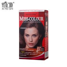 2016 New Arrival Hair Care Products Permanent Hair Dye Chestnut Brown Color 20ml For Women And Men H6