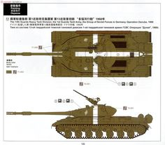 Soviet T-10M Heavy Tank.