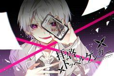 Scan the barcode and you get off! Mafumafu: k Hot Anime Boy, Cute Anime Guys, Anime Art Girl, Yandere Anime, Anime Chibi, Manga Anime, Fanart, Vocaloid, Gato Anime