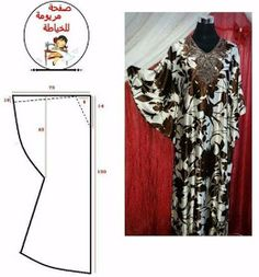 Discover thousands of images about DIY Kaftan - no tutorial Dress Sewing Patterns, Clothing Patterns, Fashion Sewing, Diy Fashion, Fashion Details, Dyi Couture, Sewing Clothes, Diy Clothes, Sewing Hacks