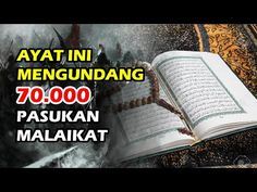 "Ayat ini ""mengundang"" 70.000 malaikat | murattal qari internasional muammar za - YouTube Muslim Quotes, Religious Quotes, Islamic Quotes, Hijrah Islam, Doa Islam, Bacaan Al Quran, Quran Quotes, Qoutes, Quran Wallpaper"
