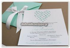 ΚΩΔΙΚΟΣ 7592     καλοκαιρινό Προσκλητηριο γαμου,  με καρδιά, αστερίες, κοχύλια σε περλέ χαρτί