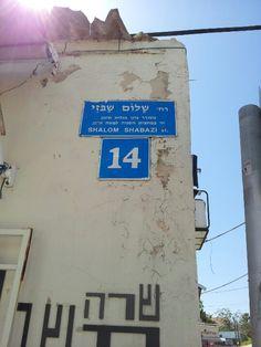 Shabazi street Neve Tsedek