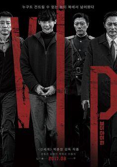"P"" starring Lee Jong-Suk as serial killer Kim Gwang-il Lee Jong Suk, Jung Suk, Lee Jung, Korean Drama Movies, Korean Actors, Korean Dramas, Vip Kdrama, Movie V, Movie List"