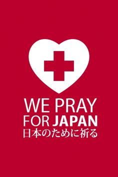 Heal Japan | music benefit to aid survivors of the earthquake.tsunami.nuclear disasters of 03/11/2011 Because it's nice to pray, but it's better to DO