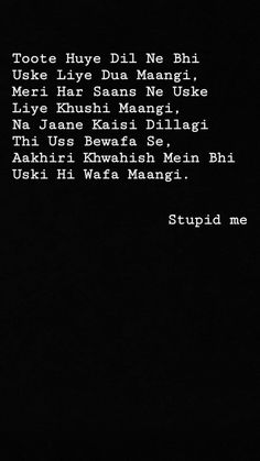 Feeling Broken Quotes, Mixed Feelings Quotes, Deep Thought Quotes, Good Thoughts Quotes, Good Life Quotes, Urdu Thoughts, Pain Quotes, Hurt Quotes, Words Quotes