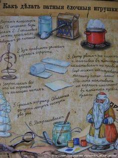 Ёлочные игрушки из ваты по старинной технологии - МК / Изготовление игрушек своими руками / Бэйбики. Куклы фото. Одежда для кукол