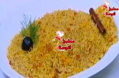 وصفة أرز بالجزر والتوابل من برنامج على قد الايد حلقة اليوم (14-9-2015) ~ مطبخ أتوسه على قد الايد