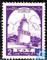 Burma - Independence 1943 Vintage Stamps, Burmese, History, Pictures, Art, Seals, World, Photos, Kunst