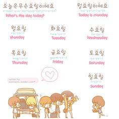 ❋Learn korean - days of the week (hoonsena.tumblr.com)