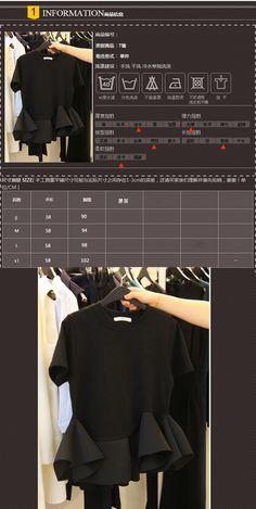 春季韩版夏季新款韩版短袖T恤女宽松修身显瘦荷叶边下摆打底衫潮-淘宝网