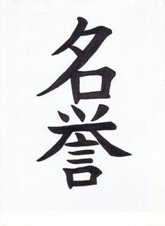 Meiyo (Honor)