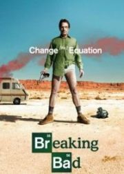 Во все тяжкие / Breaking Bad 1 сезон