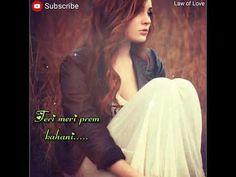 WhatsApp video status_ Sad+Female song_ kitni dard bhari hai teri meri prem kahani_ By law of Love Female Songs, Law Of Love, Dancing Day, New Whatsapp Status, Story Video, In A Heartbeat, Aurora Sleeping Beauty, Sad, Dance