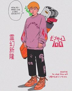 Reigen [Mob Psycho AKA the Greatest Psychic of the Century. By check out his IG. Psycho 100, Mob Psycho, Aesthetic Art, Aesthetic Anime, Character Art, Character Design, Arte Cyberpunk, Japanese Drawings, Hip Hop Art