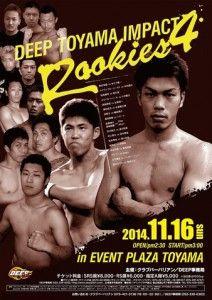 DEEP Toyama Impact Rookies 4 Fightcard
