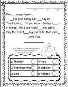 MORNING MESSAGES - 1ST AND 2ND - NOVEMBER - Thanksgiving, Native Americans, Mayflower, Pilgrims, turkey, Veterans Day, and Hanukkah morning messages that are aligned with Common Core are included in this packet. Twenty morning messages are included. These work great for emergency sub plans or those days when you get pulled from class for a last minute meeting. Answers are included so you could also set this up as a self-checking writing center. $
