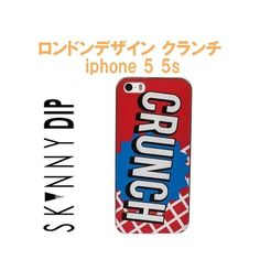 SKINNYDIP スキニーディップ ロンドン クランチ IPHONE 5 5S CRUNCH CASE おしゃれ 英文字 アイフォン ファイブ エス ケース 保護フィルム セット 海外 ブランド