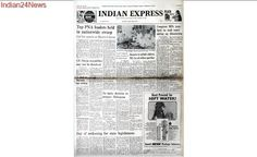 April 25, 1977, Forty Years Ago: Pak Long March