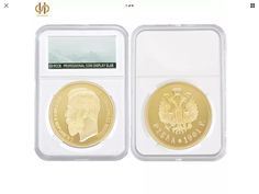 Coin Display, Investment Portfolio, Mp3 Player, Investing