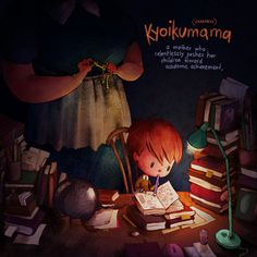 Kyoikumama = a mother who relentlessly pushes her children toward academic achievement