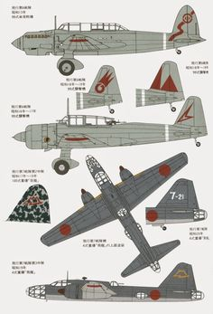 Japan; WWII