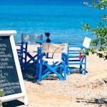 5 βράδια 285 ευρώ Ξενοδοχείο Τσολαρίδης , Κυπαρισσία, Ελλάδα! Outdoor Furniture, Outdoor Decor, Sun Lounger, Beach Mat, Outdoor Blanket, Chaise Longue, Backyard Furniture, Lawn Furniture, Outdoor Furniture Sets