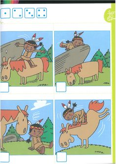 Sequencing Pictures, Story Sequencing, American Indians, Native American, Cowboys And Indians, Art Drawings For Kids, S Pic, Pocahontas, Nativity