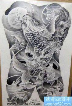 Koi Tattoo Sleeve, Carp Tattoo, Koi Fish Tattoo, Japanese Sleeve Tattoos, Full Sleeve Tattoos, Fish Tattoos, Tattoo Ink, Hand Tattoos, Tatoos