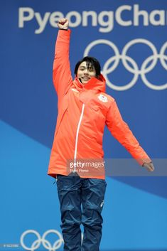 Gold medalist Yuzuru Hanyu of Japan celebrates during the medal ceremony for the Men's Figure Skating - Single Free Skating on day eight of the PyeongChang 2018 Winter Olympic Games at Medal Plaza on February 17, 2018 in Pyeongchang-gun, South Korea.