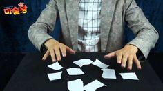 """92  관객 생일 맞추기마술왕 100가지magic For a solution Putt the """"magic king"""" in the Naver! Address: www.masulwang.co.kr/ 원하시면 네이버에서 """"마술왕""""을 치세요! 주소 : www.masulwang.co.kr/"""